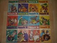 Mosaik Abrafaxe Sammlung - Full series 1981 - 12 st.  - Полный комплект немецких детских комиксов за 1981 год. (Германия!).