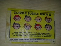 Fleer - Dubble bubble №111