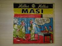 MASI Hellas #10