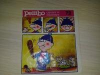 Pembo Old - Rarity #72