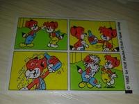 Fix & Foxi small разных с надписью 1982 #5