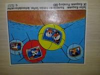 Ballon-Kaugummi Ok Kaugummi Pinneberg-BRD #2