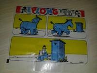 Plong Bubble gum Toys #5