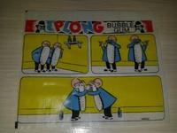 Plong Bubble gum Toys #1