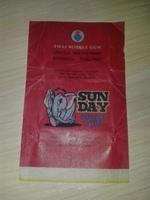 1 wrappers Sun Day bunnle gum